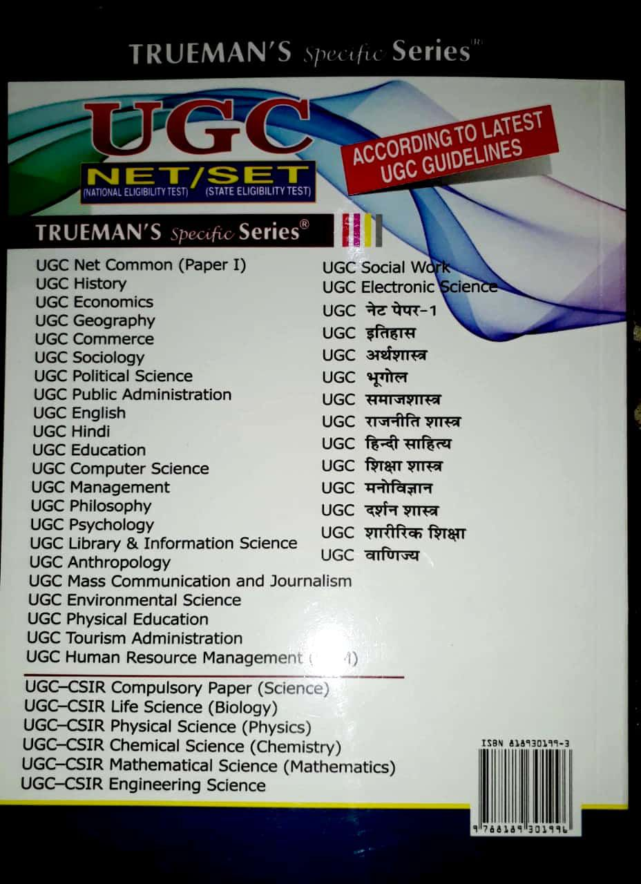 Trueman S Nta Ugc Net Set Jrf Teaching And Research Aptitude Paper 1 New Syllabus For 2020 2021 Exam With Previous Year Papers And Model Papers Buy Trueman S Nta Ugc Net Set Jrf Teaching And Research Aptitude