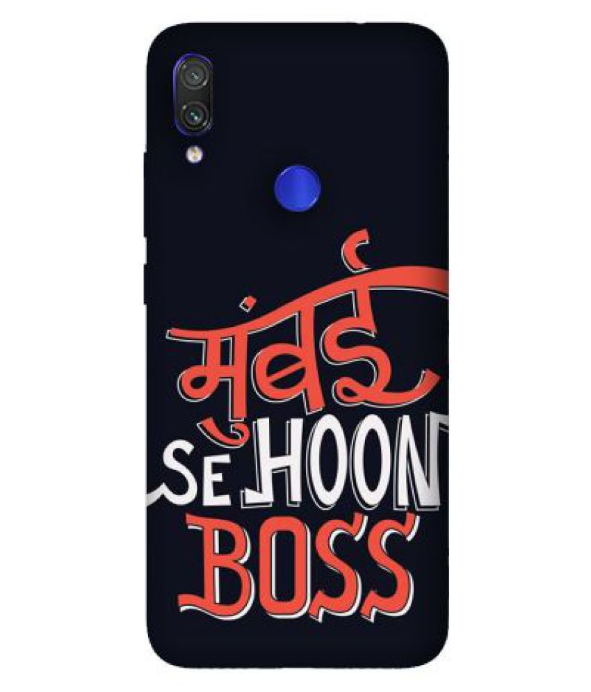 Xiaomi Redmi Note 7 Pro Printed Cover By Emble