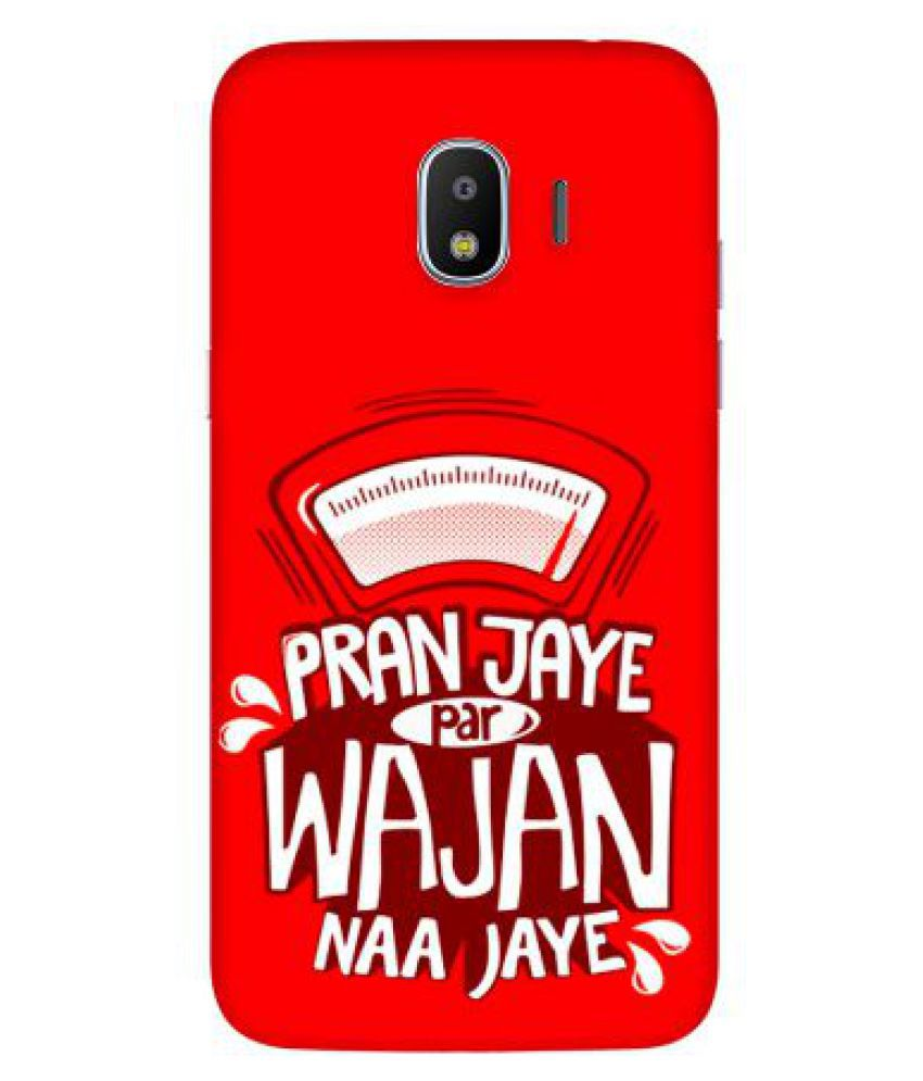 Samsung Galaxy J2 Pro 2018 Printed Cover By Emble