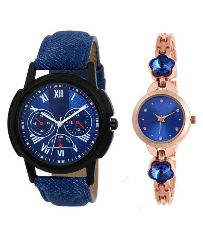 contras watch for couple