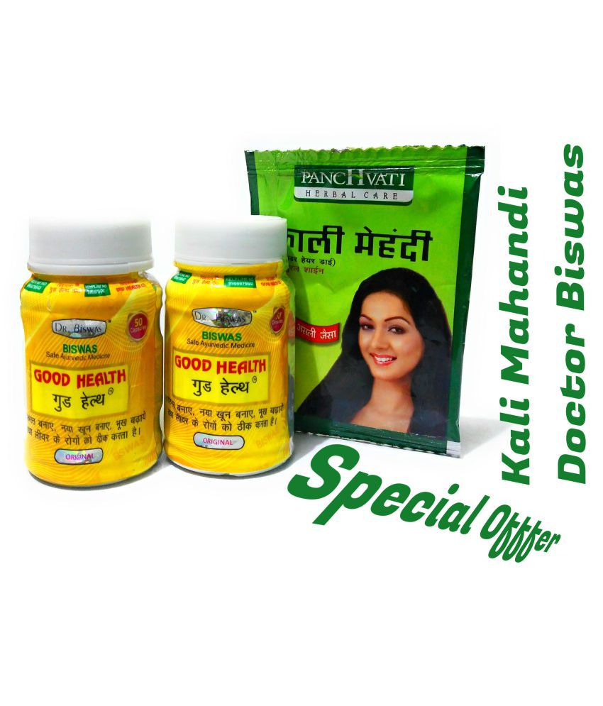 DOCTORS BISWAS GOOD HEALTH for Liver Immunity Capsule 2 no.s
