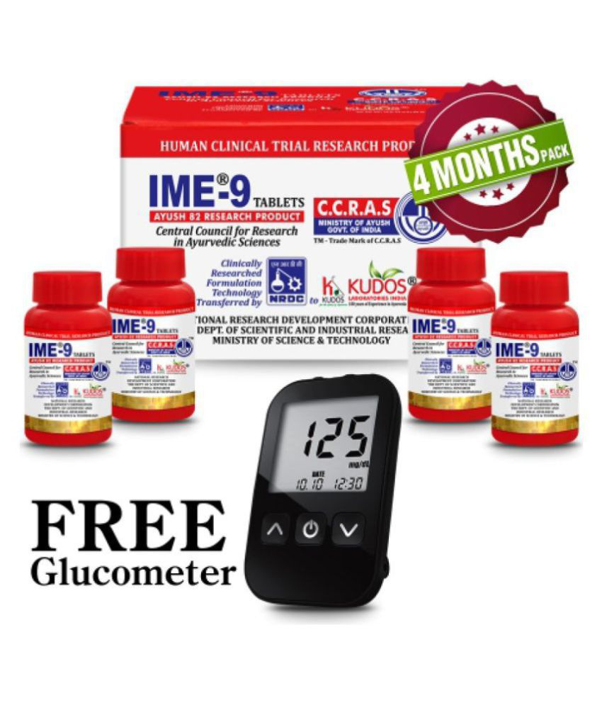 Kudos Ayurveda IME-9 Tablets (4 MONTHS PACK) Tablet 1 gm
