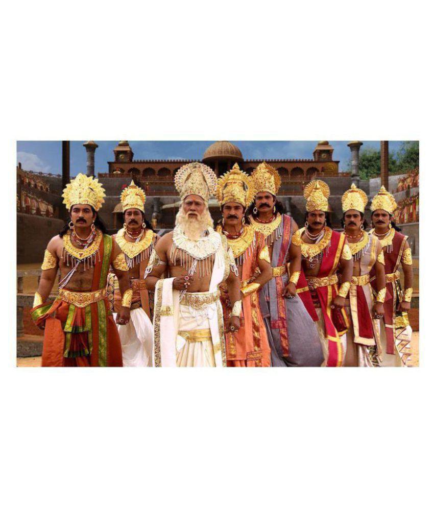 Mahabharatham Tamil Audio Book