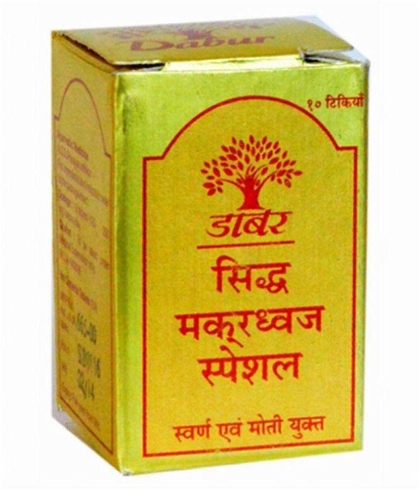 Ayurveda Cure Dabur Siddha Makardhwaj Special Tablet 10 no.s