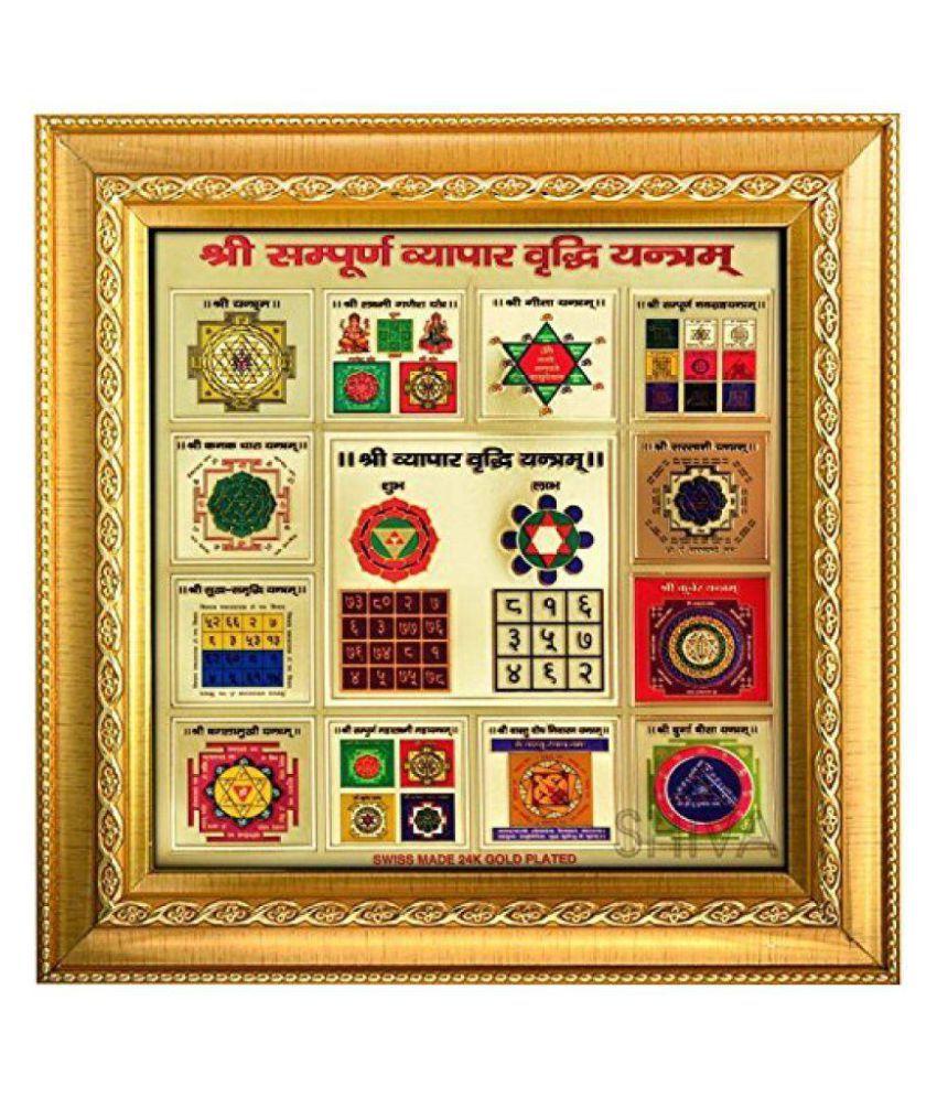 SR Swasti Retail Brass Multicolour Single Photo Frame - Pack of 1