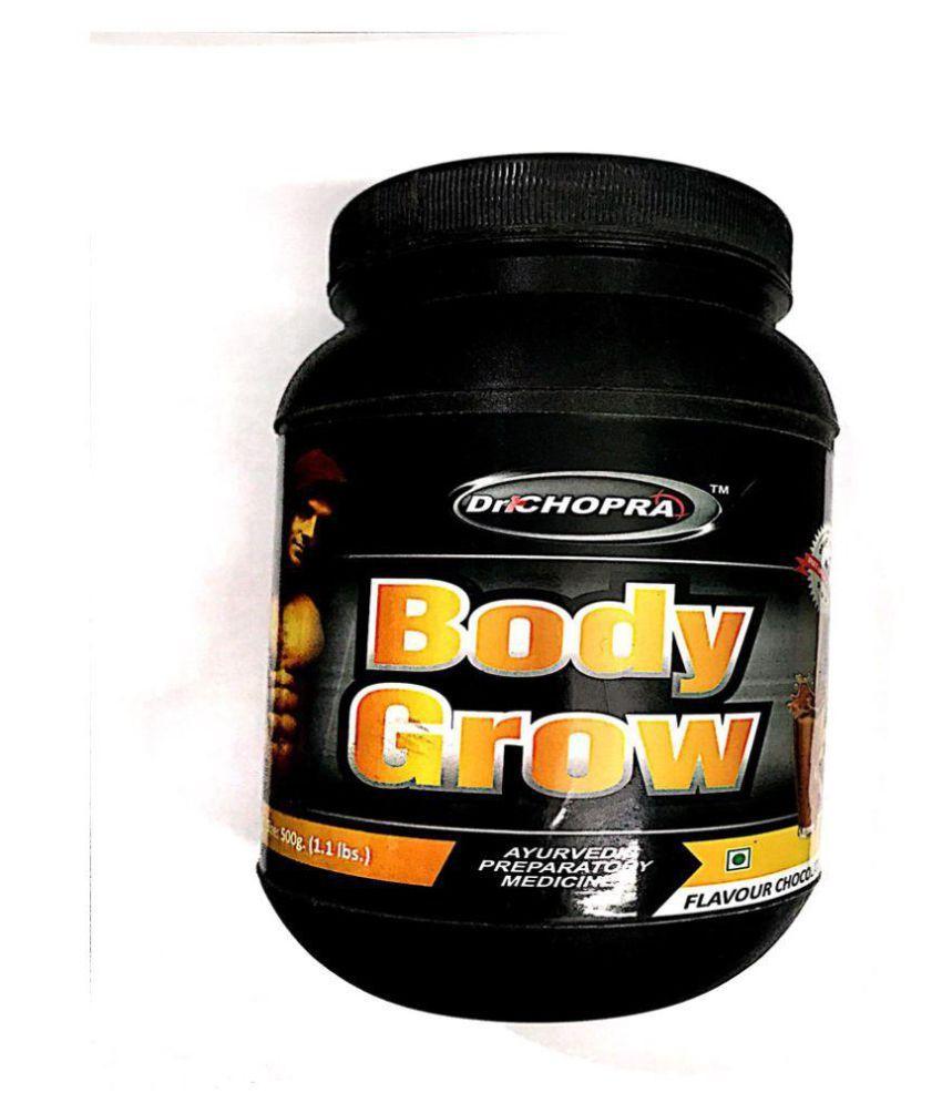 Ayurveda Cure Body Grow 500 gm Chocolate