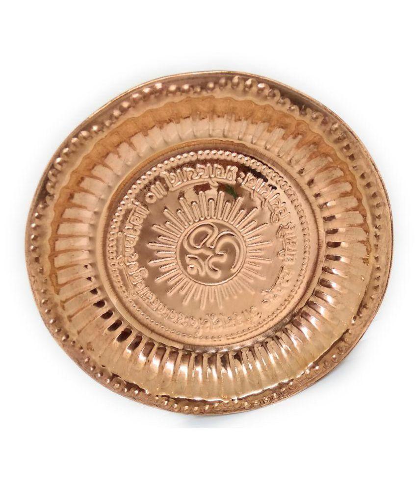Apna Rudraksha Haridwar Copper Pooja Thali (Medium)