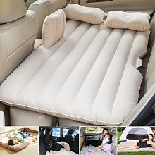 BK 10 Beige Relaxing Travel,Outdoor Camping Car Inflatable Bed (Universal for Car)