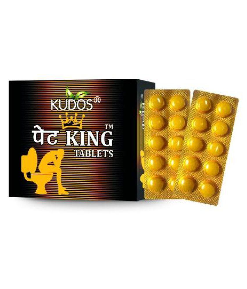 Kudos Ayurveda pet king Tablet 100 gm Pack Of 1