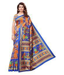909960f85c Mysore Silk Saree: Buy Mysore Silk Saree Online in India at low ...