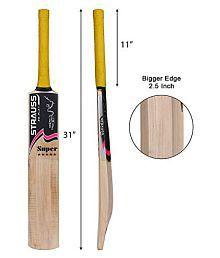 8ceb430d4b Cricket Kit Upto 80% OFF: Cricket Bats, Ball & Accessories Online ...