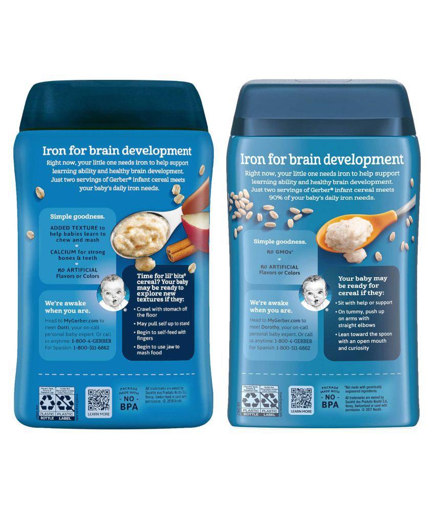 Gerber Assorted Infant Cereal For 12 Months + ( 454 Gm