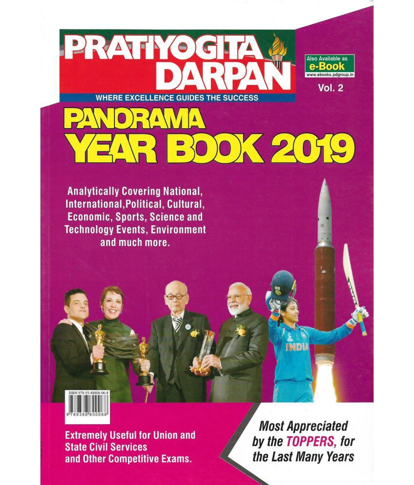 YEAR BOOK 2019 Current affairs ( useful for SSC Railway RRB NTPC IAS PCS  UPSC BANK IBPS & all competitive exams  ) in English