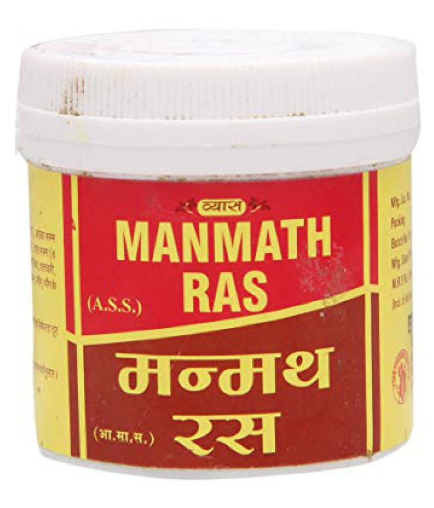 Ayurveda Cure Vyas Manmath Ras 400 Tablet 100 no.s Pack Of 4