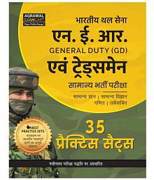 Government Entrance Exams Books: Buy Government Entrance