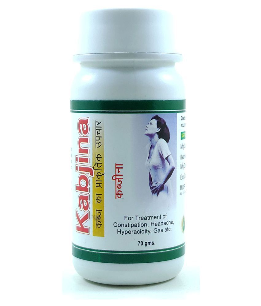 Dharmani Kabjina Powder 70 gm Pack of 3