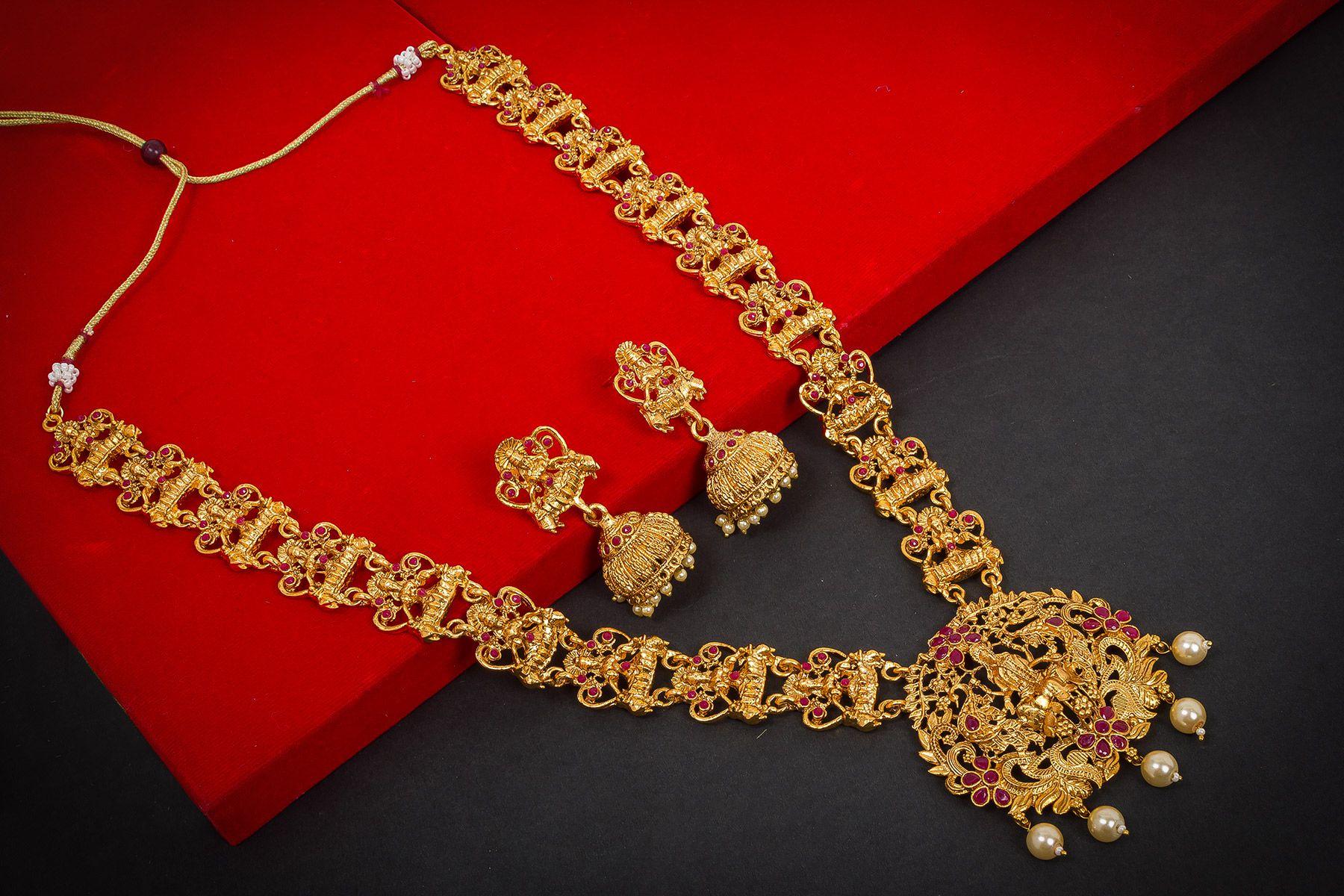 Aadita Fashion Jewellery Alloy Golden Contemporary Contemporary/Fashion Gold Plated Necklaces Set
