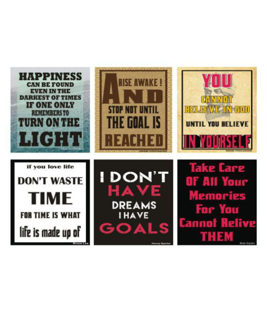 Yellow Alley Quotation Posters bo SDL 1 09ffe