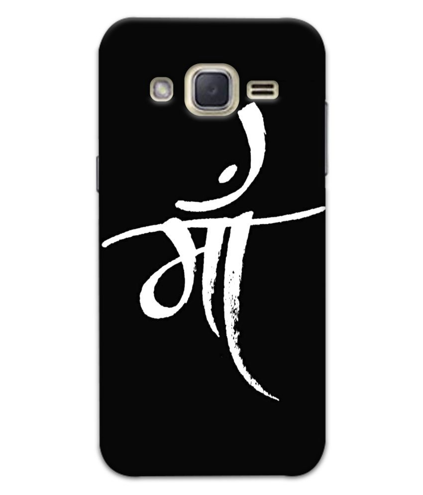 Samsung J2 2017 Printed Cover By Picwik 3d Printed Cover