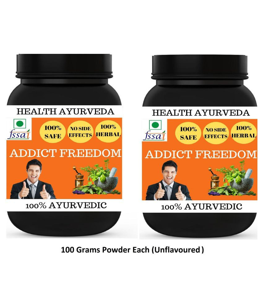 Health Ayurveda Addict Freedom | Free From Addiction Powder 200 gm Pack Of 2