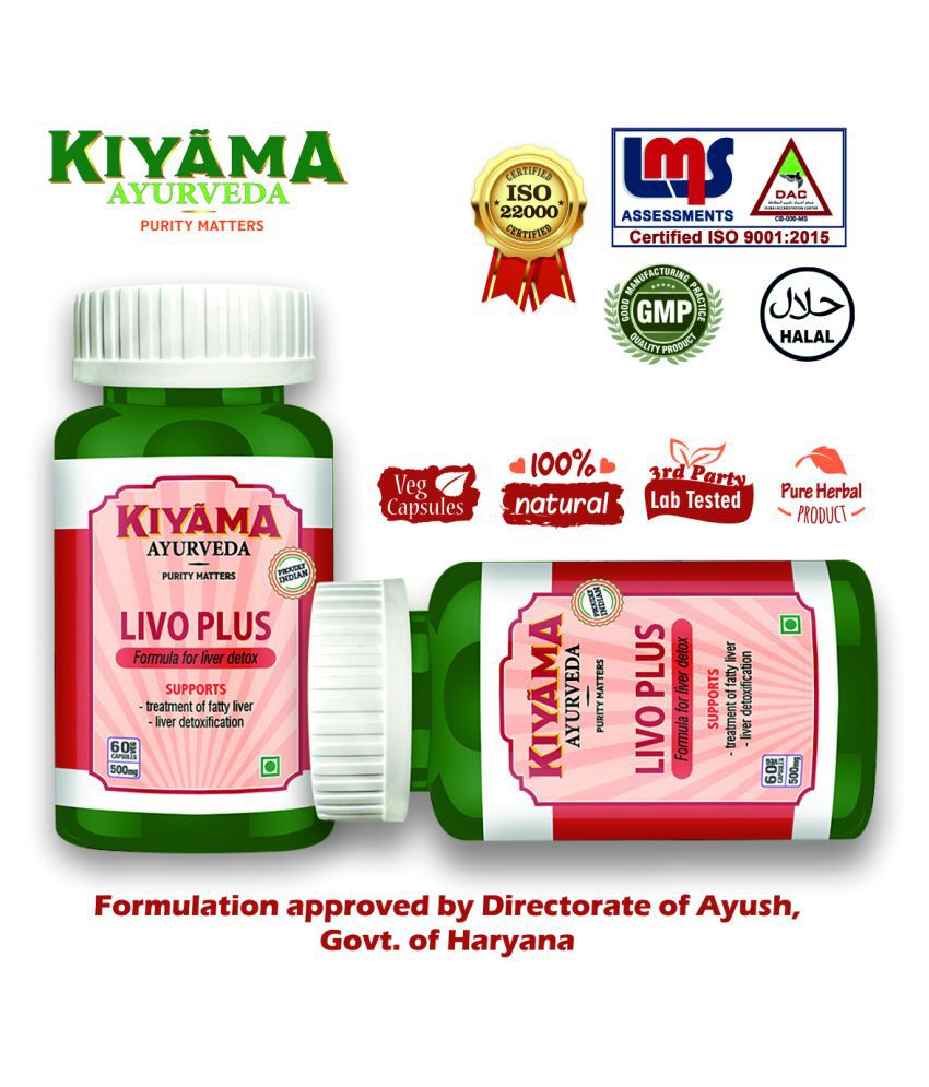 Kiyama Ayurveda Livo Plus Veg Capsules 60 Capsule 500 mg
