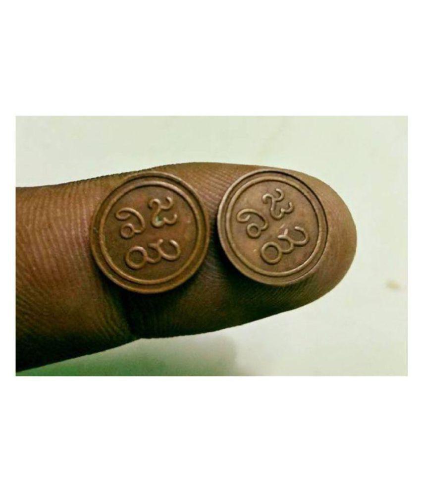 SPIRITUAL 2 COINS SET OF Pudukkottai Amman KASU - martanda bhairava