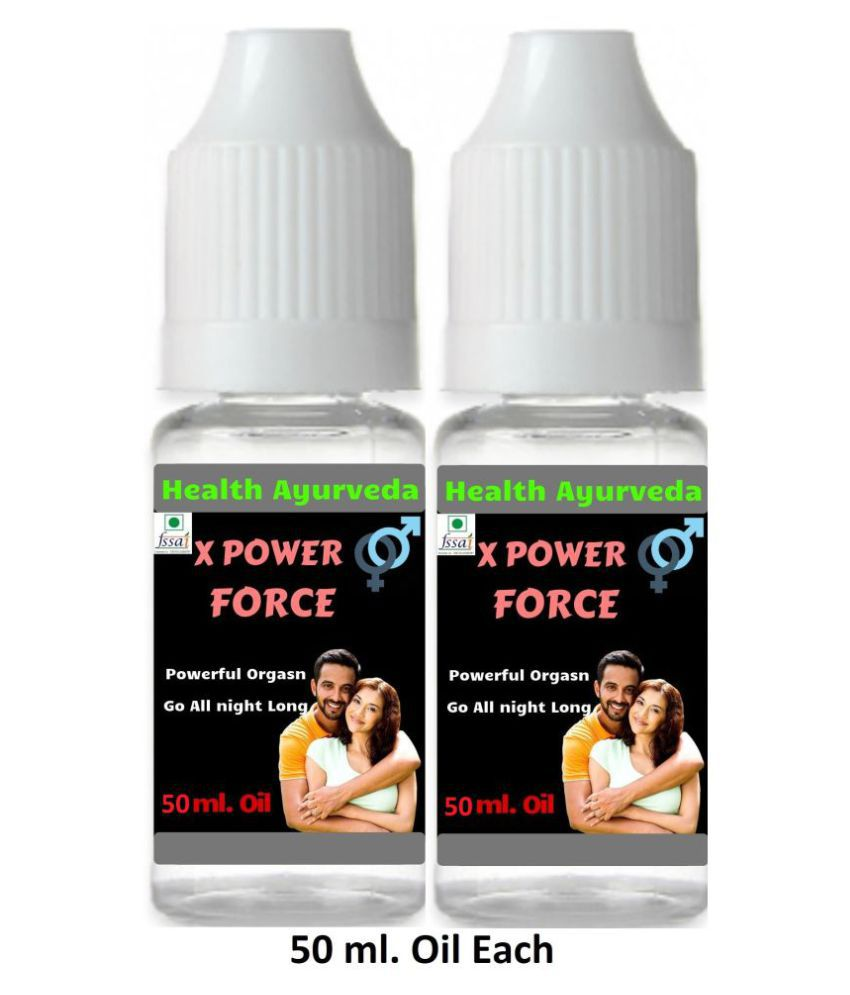 Health Ayurveda X Power Force Stamina Power Oil 50 ml Pack Of 2