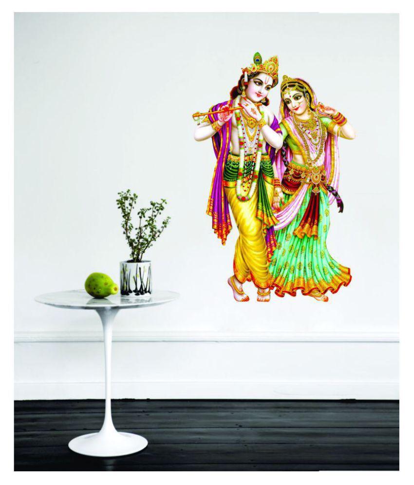 Decor Villa RADHA KRISHNA Religious & Inspirational Sticker ( 58 x 38 cms )