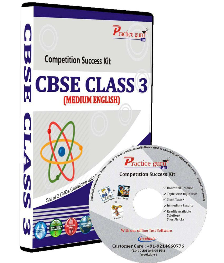 Practice Guru Test Series, Worksheets, Practice MCQs, Concept Videos, Study Notes  for Class 3 (CBSE) DVD