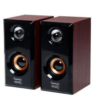 Quantum Qhm630 2.0 Speakers   Carbon Black