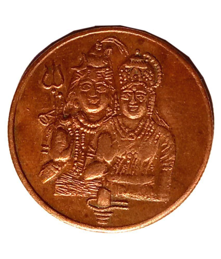 half anna yr 1844 sivaparvati puja copper coin