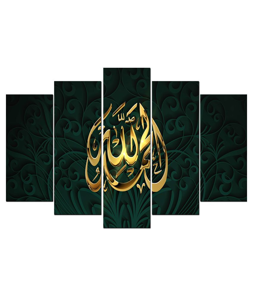 Rahman's Design & Shines Rahman's Design & Shines (Al Humdulillah ) set of 5 Frames MDF MDF Painting With Frame