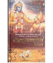 Religion & Spirituality Books Buy Religion & Spirituality
