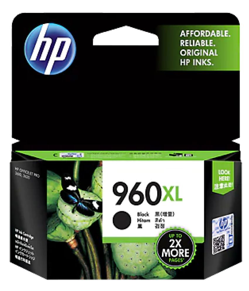 HP Officejet Pro 3620 Black And White e-All-in-One Printer (Black)