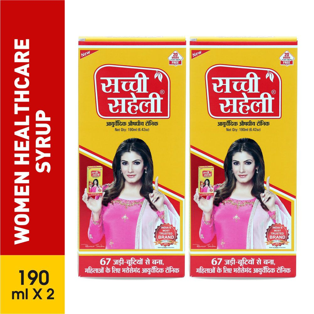Sachi Saheli Ayurvedic Syrup 190ml, Pack of 2