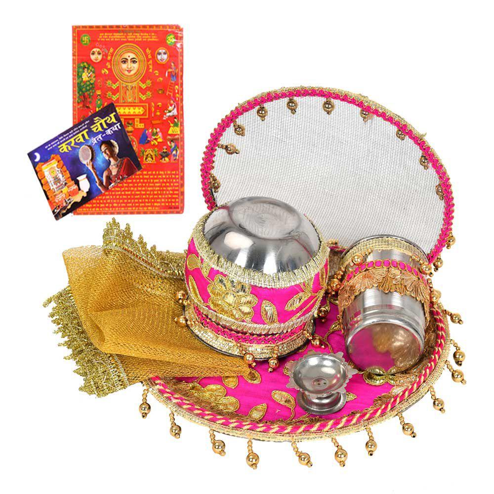 Karwa Chauth Pink &  Golden Floral 8 Pcs Pooja Thali Set