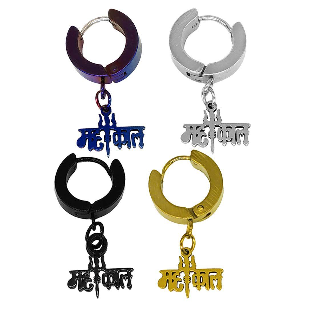Men Style Trishul Mahakal Charm Drop Huggie 4 Single Combo  Multicolor  Stainless Steel  Hoop Earring
