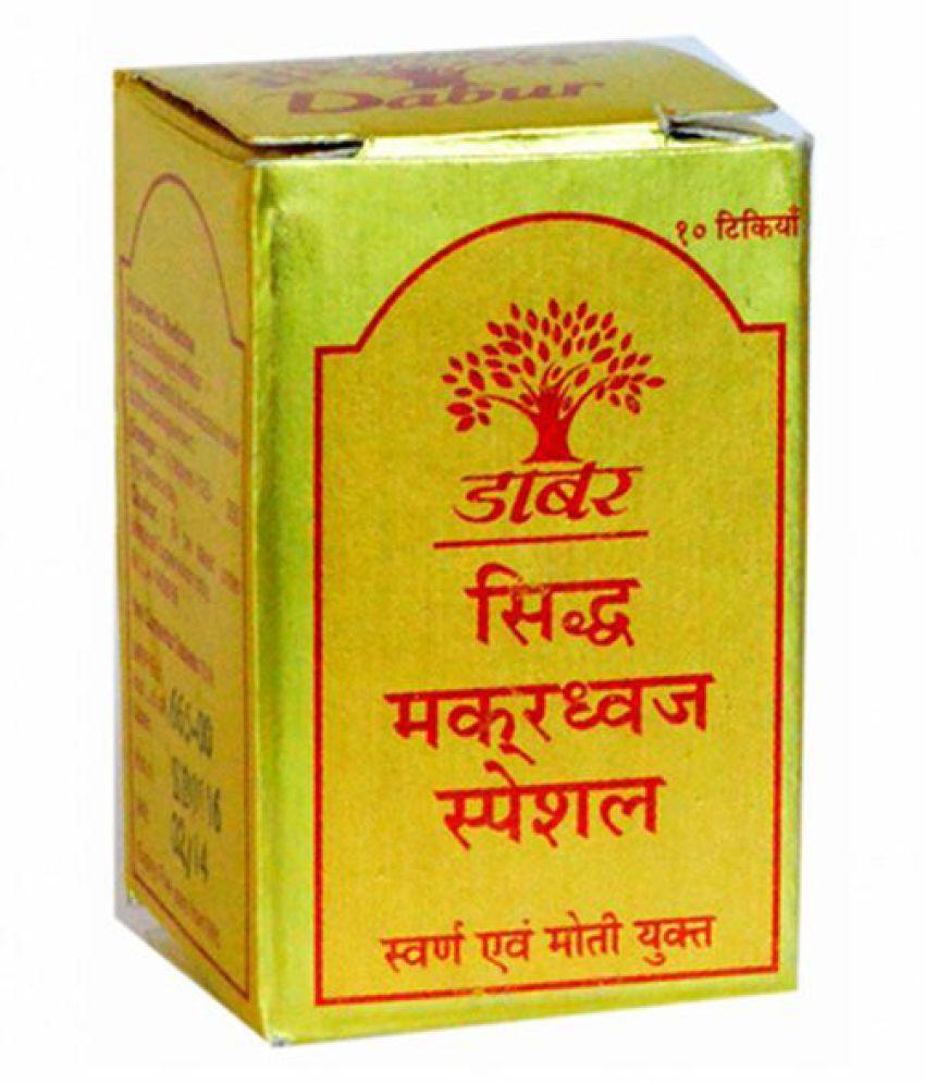Ayurveda Cure Dabur Siddha Makardhwaj Special Tablet 10 no.s Pack Of 2