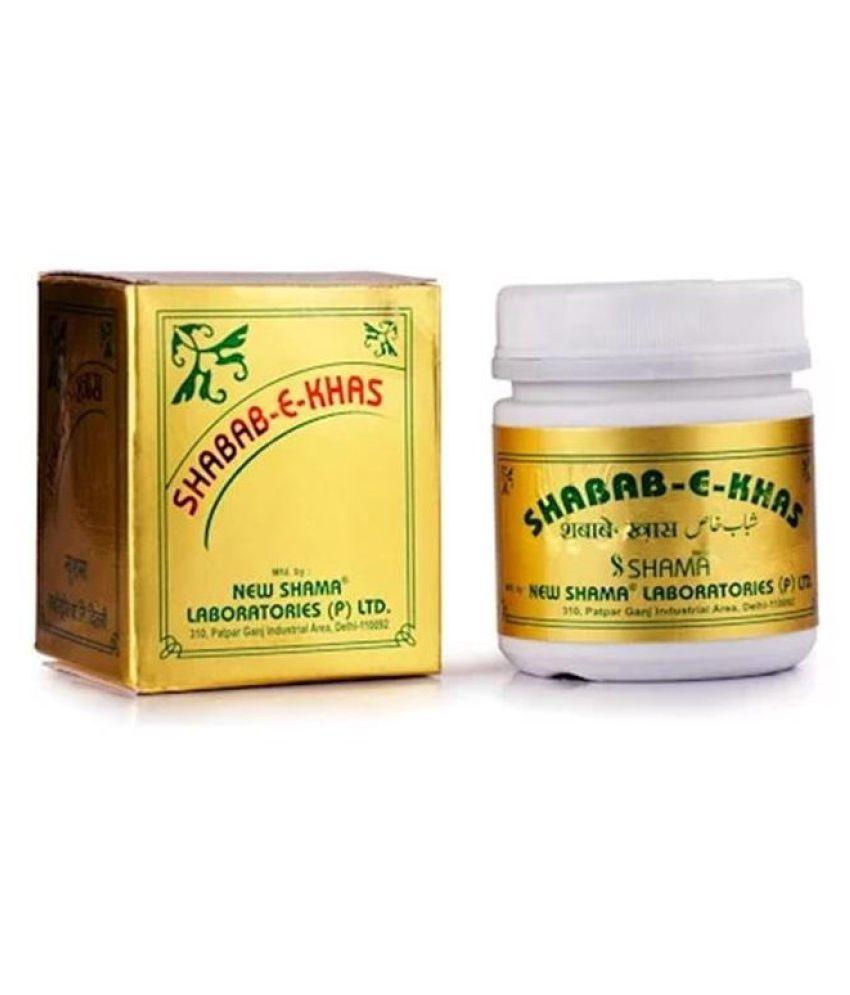 Ayurveda Cure New Shama Shabab E Khas Paste 125 gm Pack Of 2