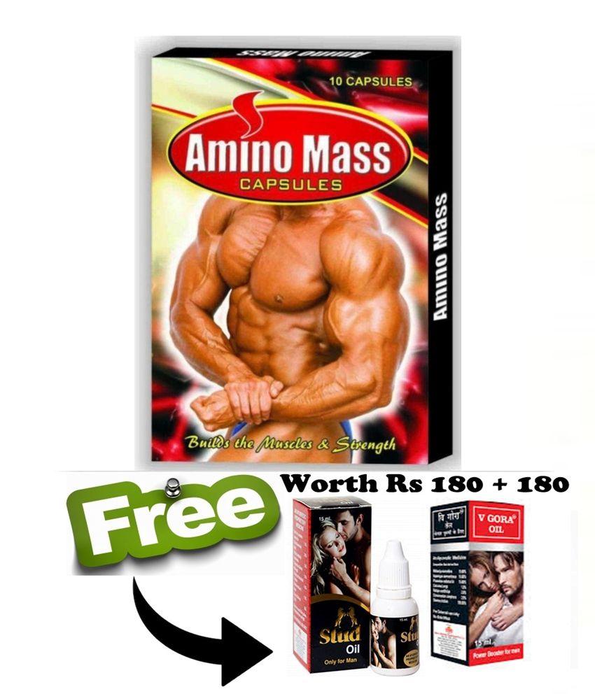 G & G Pharmacy Amino Mass Capsules (10x5=50) 50 no.s Unflavoured