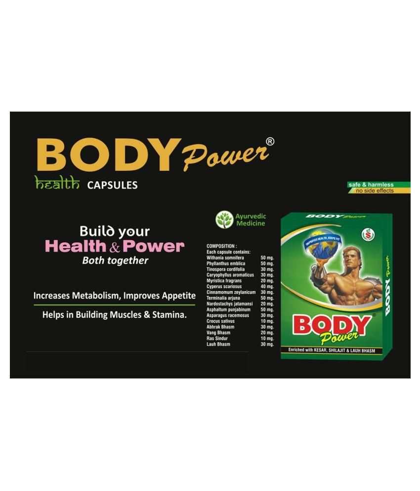 Ayurveda Cure Body Power Capsule (10x10=100 Capsules) 100 no.s Weight Gainer Tablets