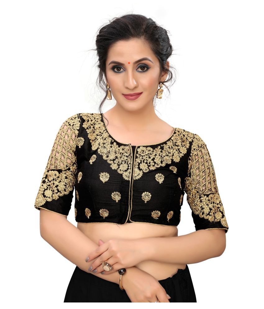 Hirvanti Fashion Black Satin Readymade with Pad Blouse