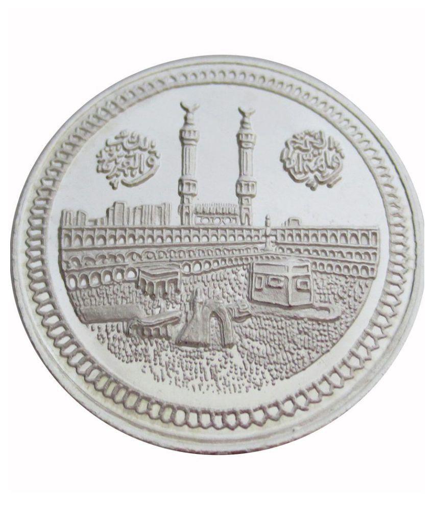 Sss 10 Gram Silver Coin