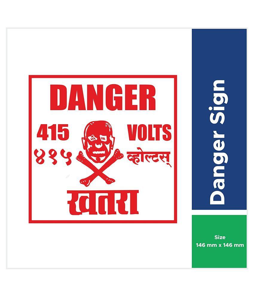 DANGER High Voltage  Electric Sign Sticker