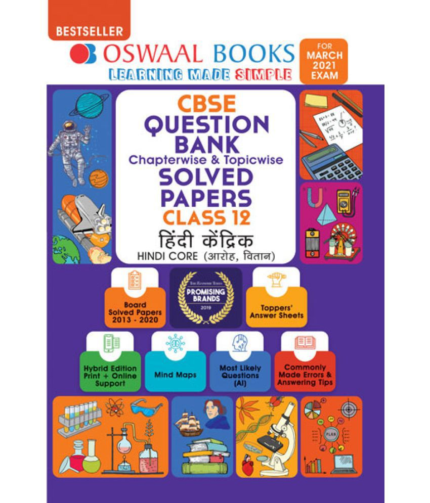 Oswaal CBSE Question Bank Class 12 Hindi Core Book ...