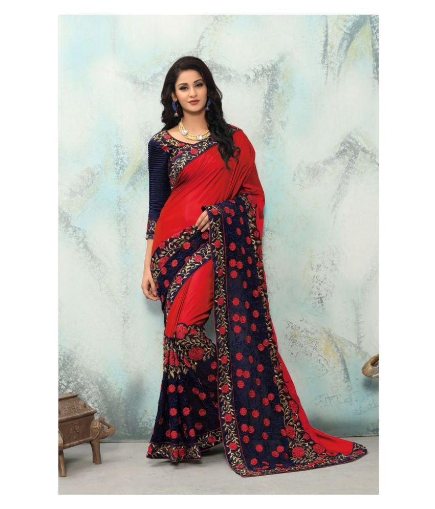 Onlinefayda Red,Brown Silk Saree