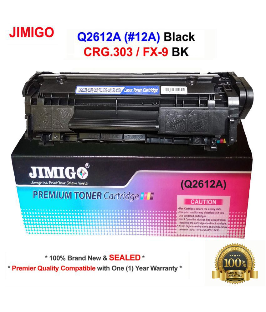JIMIGO TONER FOR HP 1012 Black Pack of 1 Cartridge for HP 12A Q2612A 1020 1010 1012 1018 1022 1022 3015 3050 3052 3055 1015 3030 M1005 Canon FX-9 LBP2900