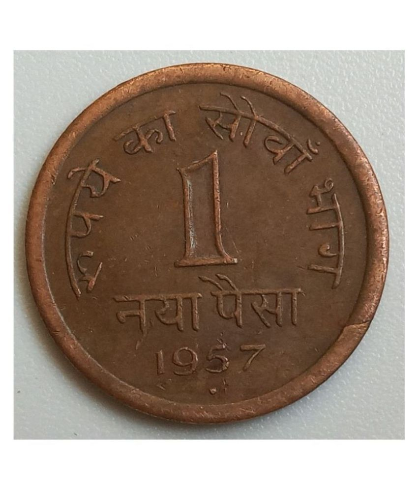 EXTREMELY RARE & CUTE COLLECTIBLE: REPUBLIC INDIA RARE VERY FIRST YEAR *1957* ONE PAISA (BRONZE) COIN, IN VERY FINE CONDITION