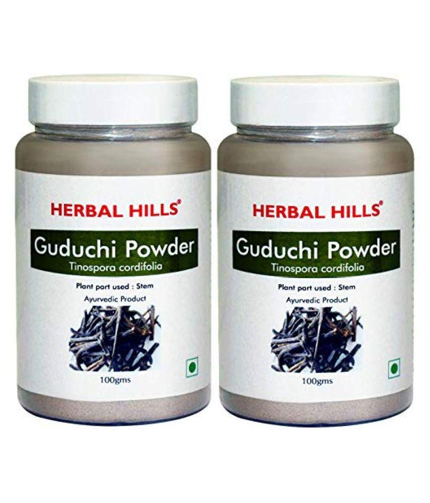 Herbal Hills Guduchi Powder Powder 200 gm