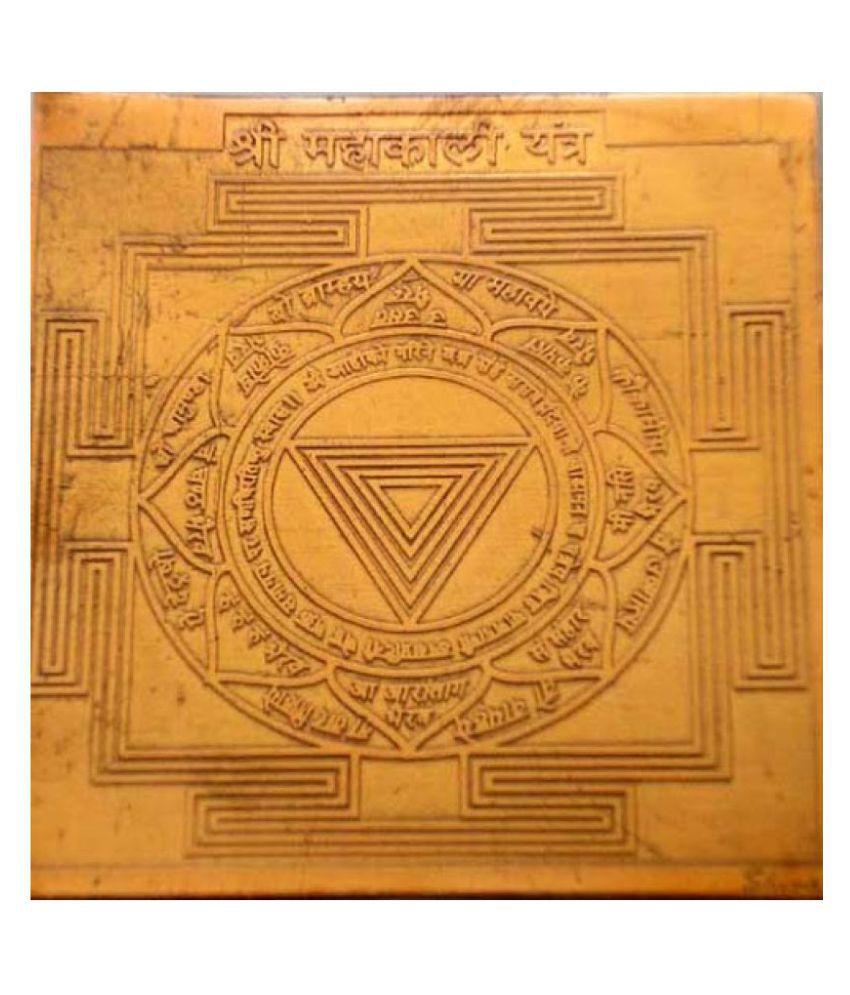 Shri Jwala Raksha Kawach